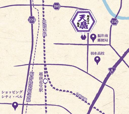 板垣店地図
